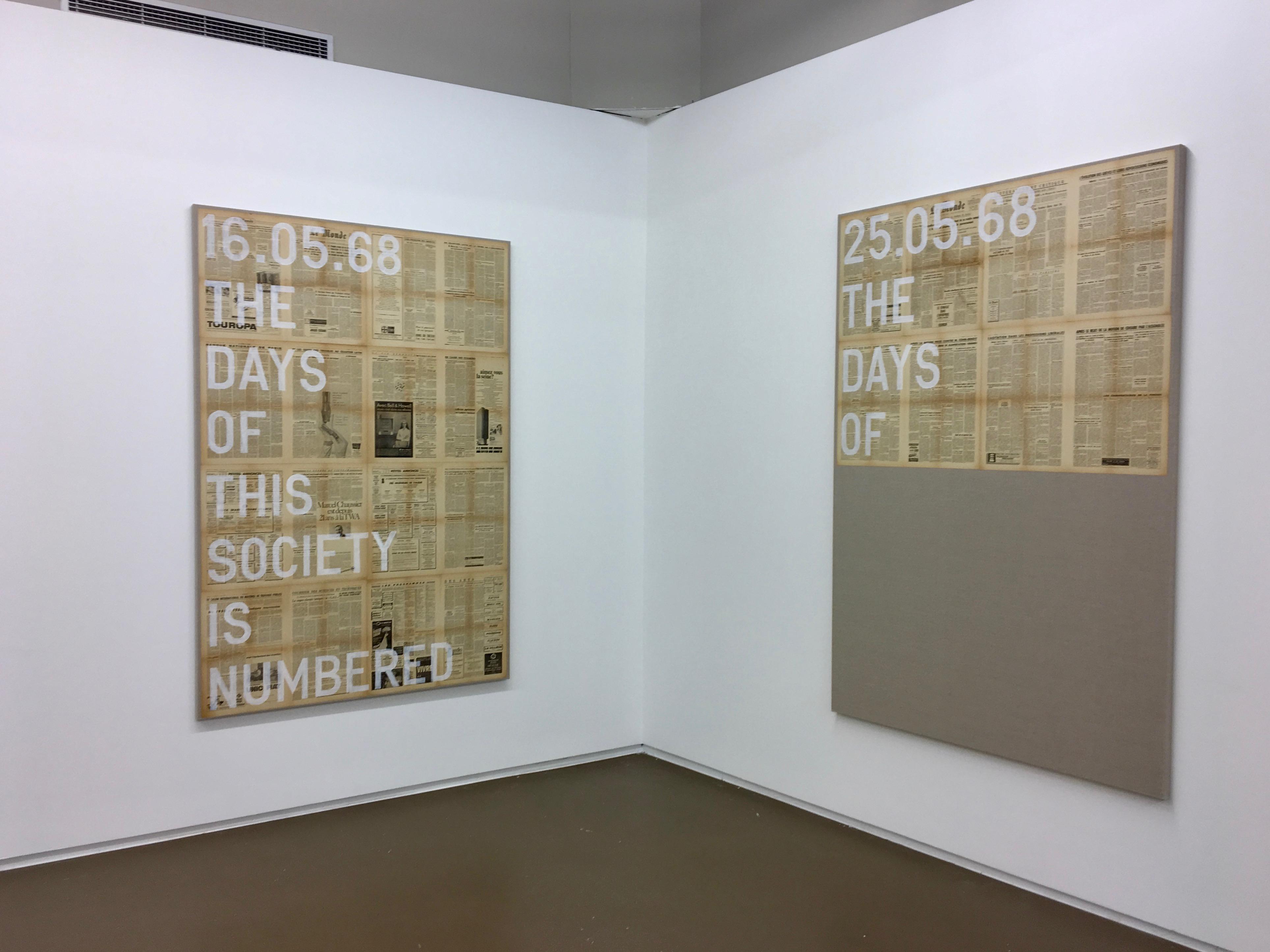 Rirkrit Tiravanija - Untitled 2018 (detail)