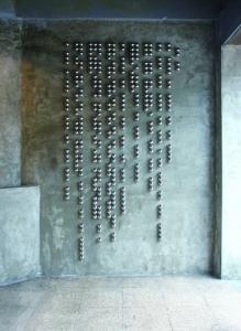 Koh San Keum - Silence of Lim (2008)